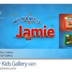 پروژه افتر افکت گالری عکس کودک و نوزاد Baby or Kids Gallery