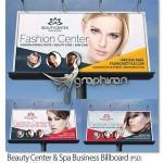 دانلود طرح PSD لایه باز بیلبورد تبلیغاتی سالن آرایش و ماساژ