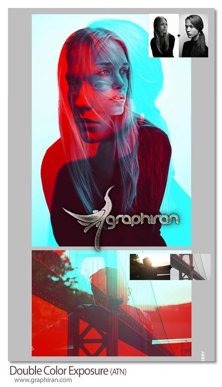 اکشن فتوشاپ ترکیب رنگ های دو عکس