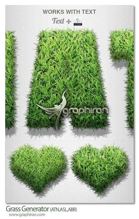 Grass Generator