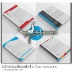 Letterhead Bundle 4 in 1 150x150 دانلود طرح مدرن سربرگ اداری و همچنین شرکت فرمت EPS، AI و همچنین DOC