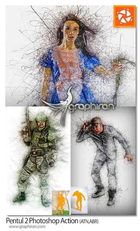 اکشن فتوشاپ افکت نقاشی خط خطی