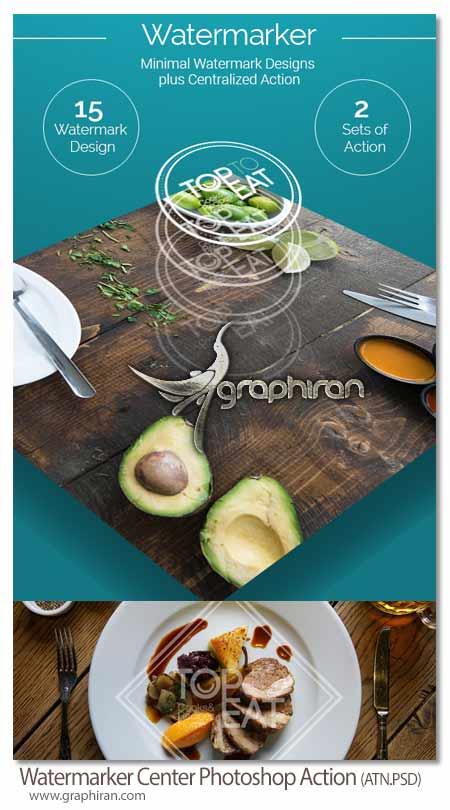 گذاشتن لوگو روی عکس در فتوشاپاکشن فتوشاپ ساخت واترمارک وسط عکس