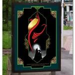 دانلود طرح لایه باز بنر اربعین حسینی و ماه محرم – شماره ۱۳