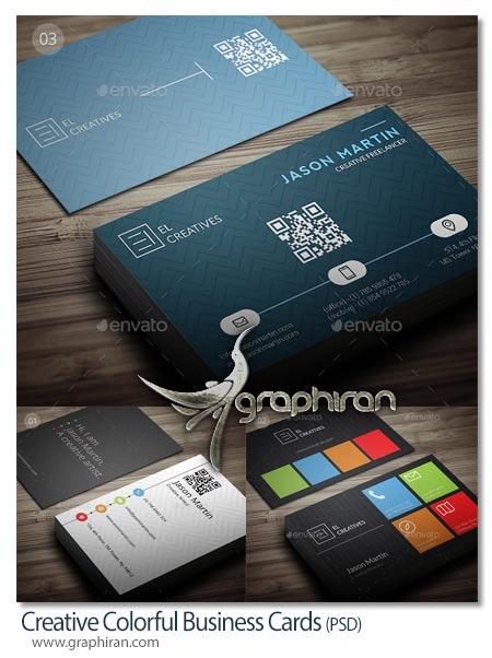 مجموعه کارت ویزیت