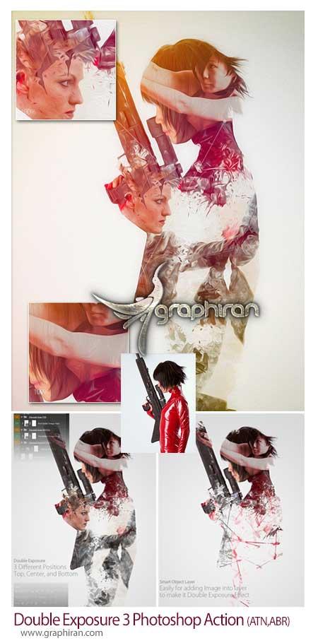 اکشن فتوشاپ ترکیب هنری المان های عکس