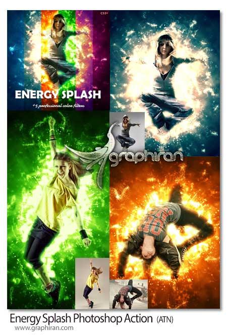 اکشن فتوشاپ افکت انتشار انرژی