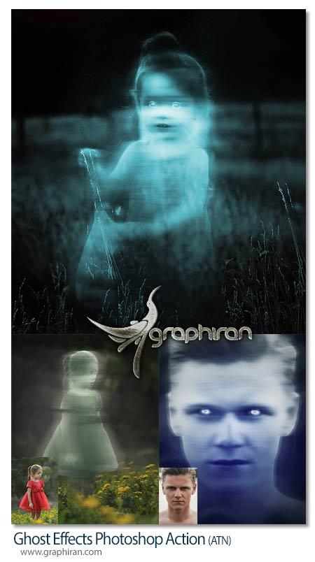 اکشن فتوشاپ تبدیل آدم به شبح