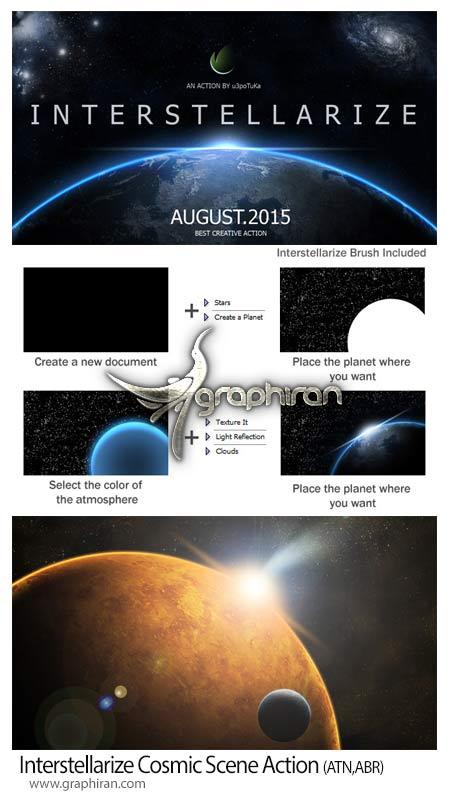 اکشن فتوشاپ ساخت صحنه فضایی