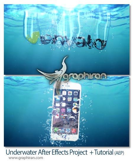 پروژه افتر افکت نمایش اجسام و لوگو زیر آب