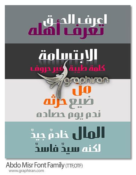فونت عبدو مصر