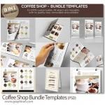 قالب های گرافیکی لایه باز کافی شاپ Coffee Shop Bundle Templates