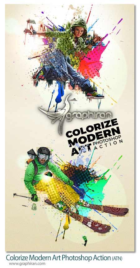 اکشن فتوشاپ رنگ آمیزی مدرن تصاویر