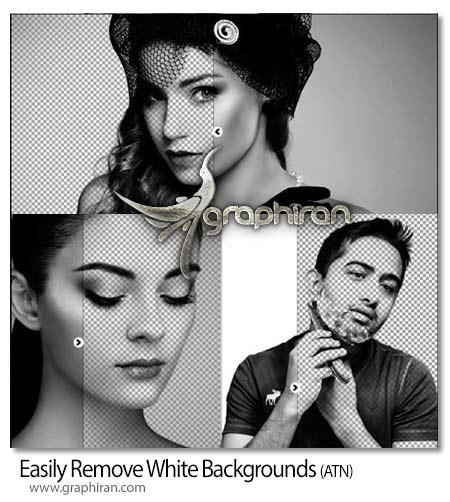 اکشن فتوشاپ حذف ساده پس زمینه سفید در تصاویر