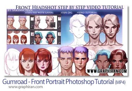 فیلم آموزش نقاشی چهره در فتوشاپ