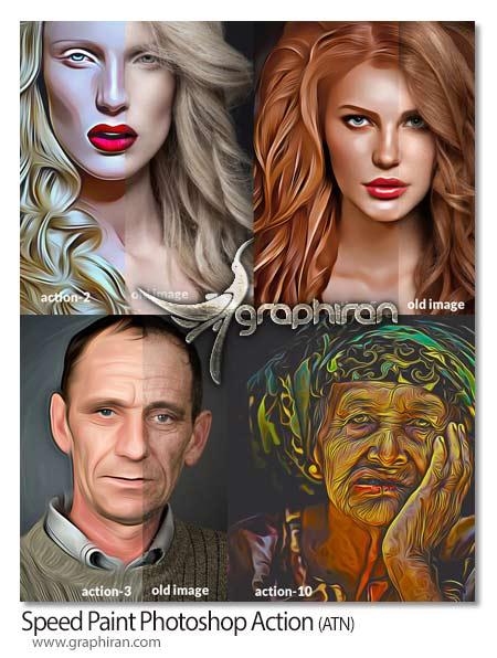 اکشن فتوشاپ ایجاد افکت نقاشی سریع