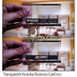 دانلود کارت ویزیت شفاف یوتیوب با طراحی خلاقانه – شماره ۳۵۲