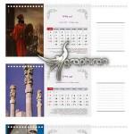 تقویم رومیزی ۹۵ PSD لایه باز با تصاویر تخت جمشید و کوروش – شماره ۹