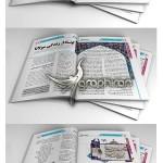 قالب آماده مجله ایرانی و صفحه آرایی PSD لایه باز – شماره ۱