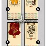 طرح های تقویم دیواری ۱۳۹۵ با تصاویر ملی و مذهبی PSD لایه باز