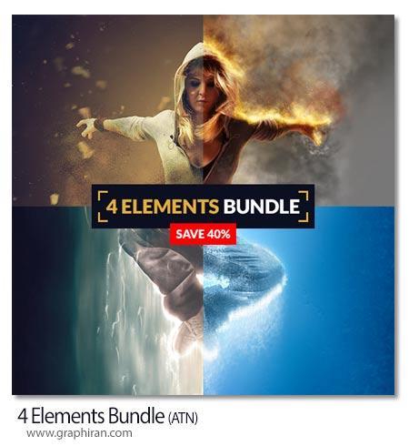 مجموعه 4 اکشن عناصر طبیعی
