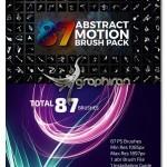 براش های فتوشاپ افکت حرکت انتزاعی Abstract Motion Brush Pack