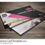 دانلود طرح جدید کارت ویزیت لایه باز با طراحی خاص – شماره ۳۶۷