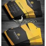 طرح آماده کارت ویزیت تجاری و شرکتی PSD فتوشاپ – شماره ۳۷۱