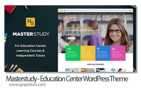 قالب وردپرس مراکز آموزشی