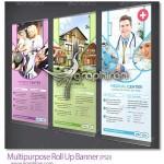 قالب لایه باز بنر استند چند کاربردی Multipurpose Roll Up Banner