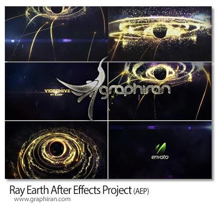 پروژه افتر افکت اشعه سیاره زمین