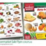 دانلود طرح لایه باز تراکت تبلیغاتی سوپر مارکت CDR، EPS و AI