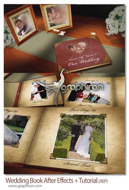 پروژه افتر افکت آلبوم عکس عروس