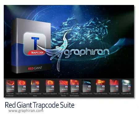 RedGiant Trapcode Suite