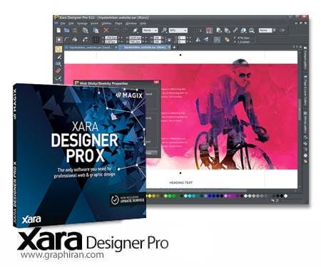 Designer Pro X365