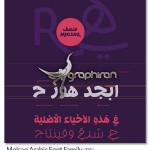 فونت فارسی و عربی ملصق Molsaq Arabic Font Family