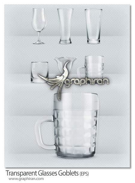 تصاویر شفاف انواع لیوان