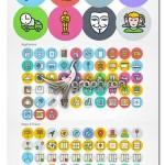 دانلود مجموعه ۲۳۵۴ آیکون فلت Icons in UniGrid Flat Ultimate