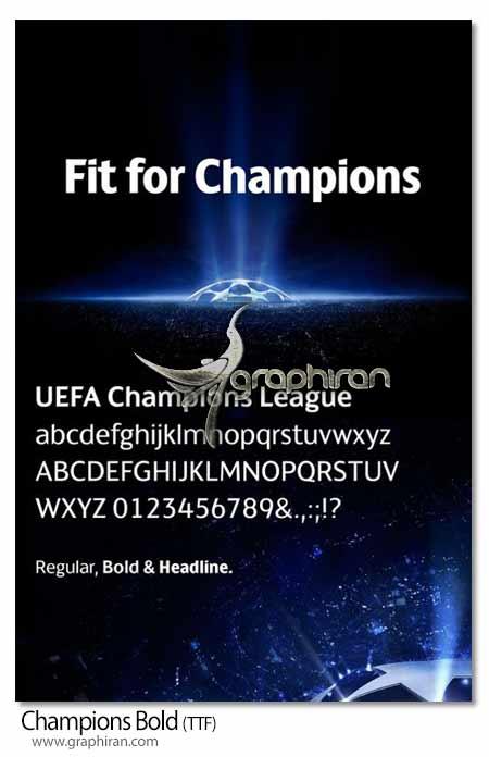 فونت جام باشگاه های اروپا