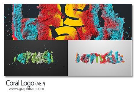 تشکیل لوگو از رنگ های مخلوط