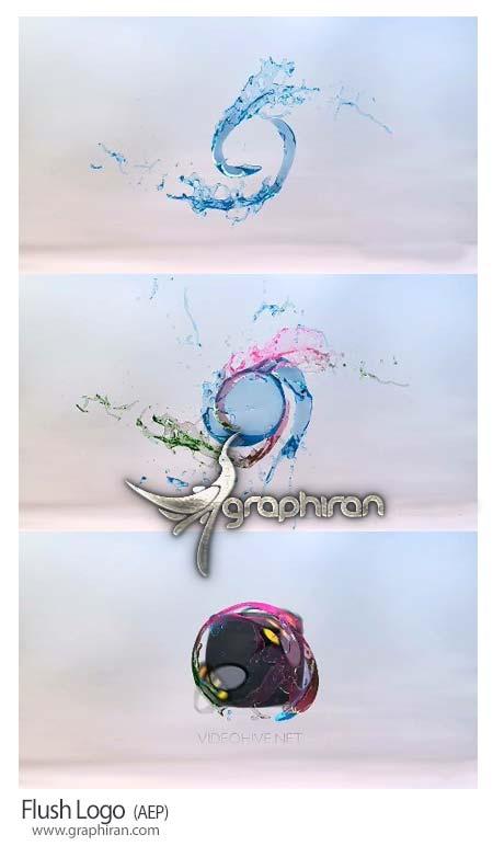 پروژه افتر افکت پاشیدن لوگو به شکل مایع