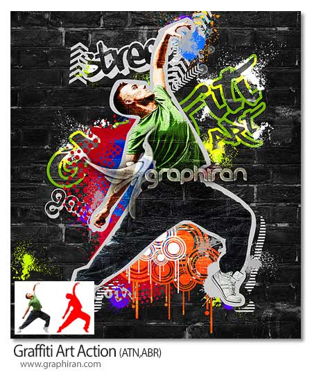 اکشن فتوشاپ افکت هنر گرافیتی روی دیوار