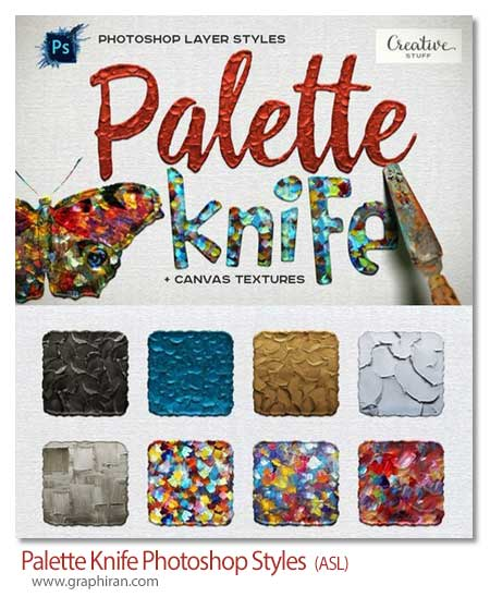 Palette Knife Photoshop Styles