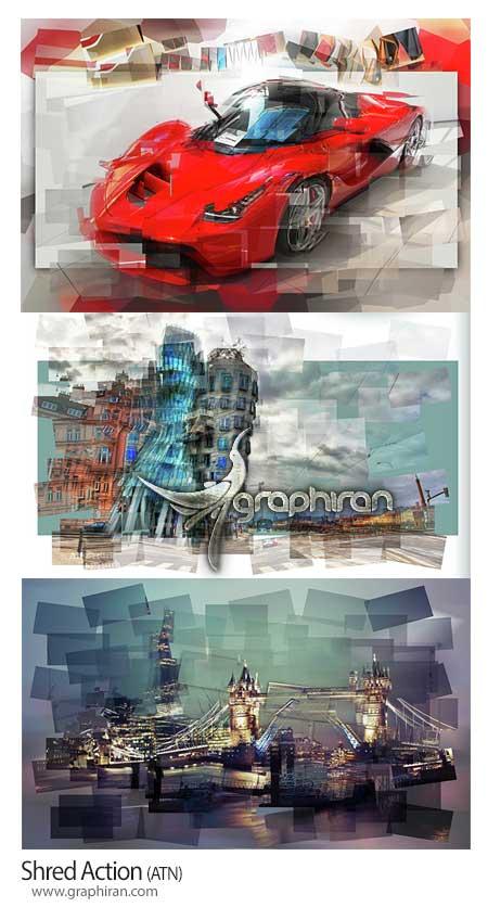 اکشن فتوشاپ بریدن قطعات عکس