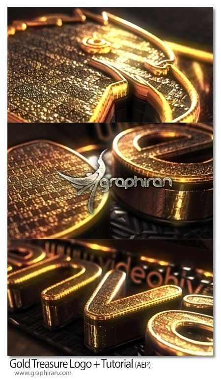 پروژه افتر افکت لوگو به شکل گنجینه طلا