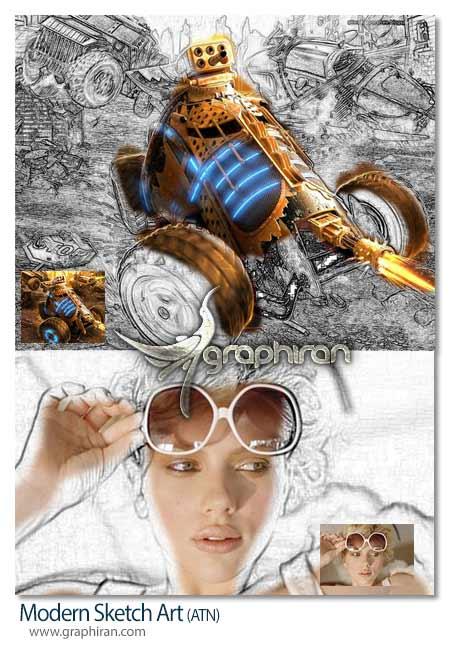 اکشن فتوشاپ افکت نقاشی مدرن
