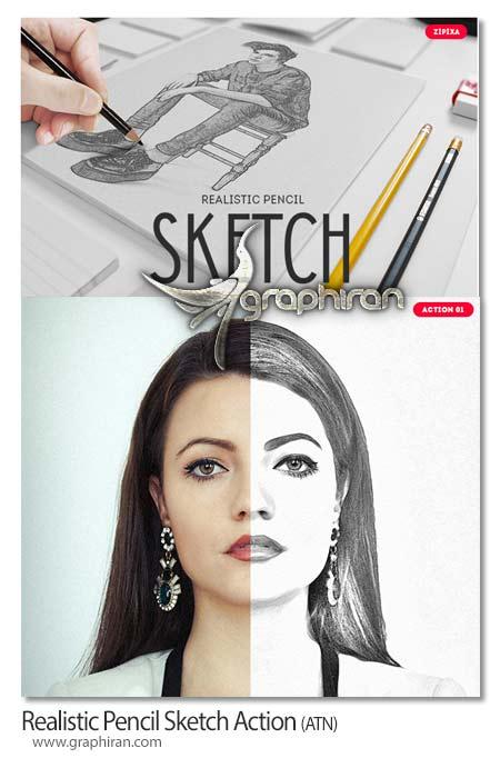 اکشن فتوشاپ افکت نقاشی با مداد طبیعی