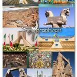 دانلود تصاویر استوک با کیفیت کشور ایران از شرکت Fotolia