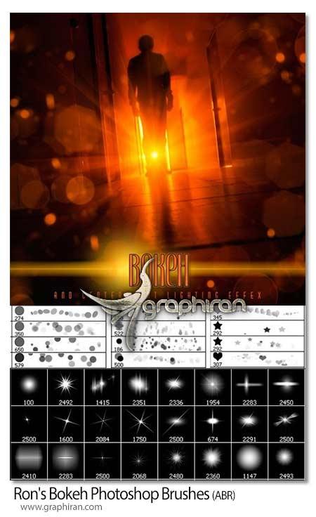 مجموعه براش های بوکه ی نور فتوشاپ