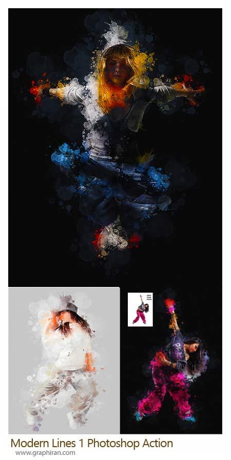 اکشن فتوشاپ پاشیدن رنگ روی تصویر